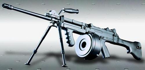ultimax machine gun